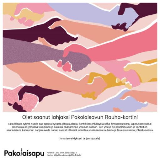 Pakolaisavun Rauha Parempi Lahja -sähköinen kortti